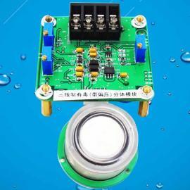 过氧化氢(H2O2)气体检测模块