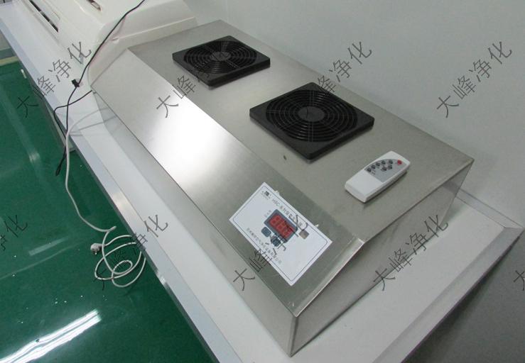 3-10克挂壁式臭发生器 挂壁式臭氧 臭氧发生器