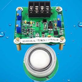 供应一氧化氮(NO)气体检测模块