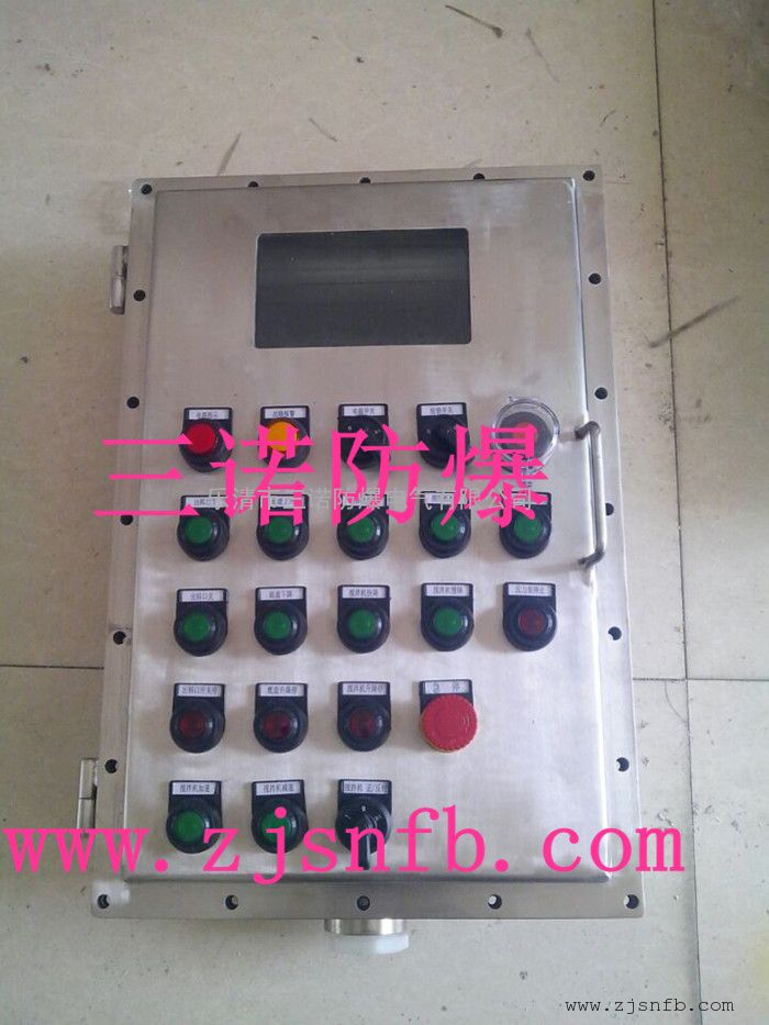 BXK-G不锈钢防爆控制箱 定做不锈钢防爆控制箱