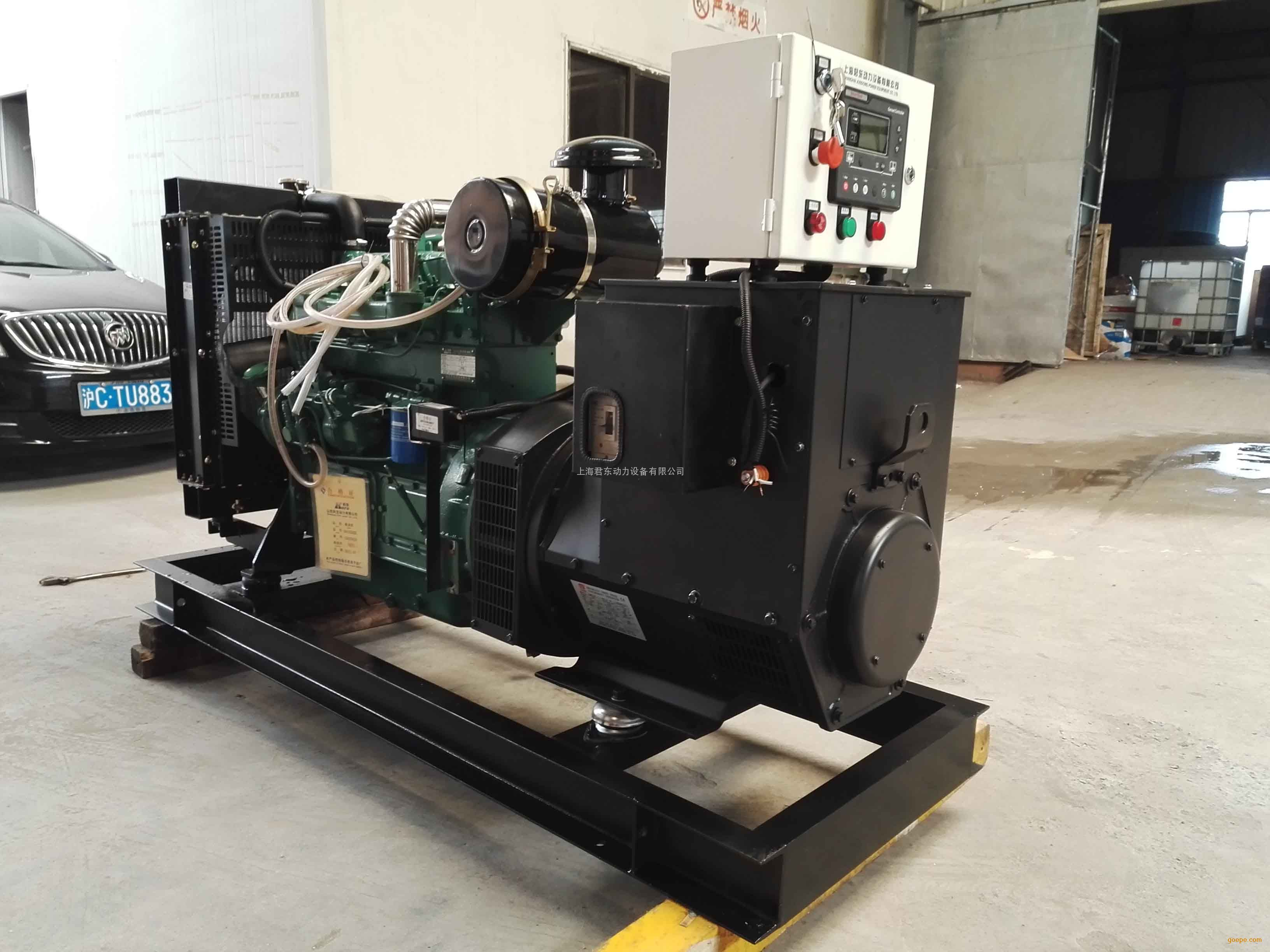 50KW自启动柴油发电机|发电机组