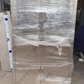多功能麻醉柜 净化设备厂家