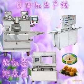 云南旭众供应火腿云腿机 月饼机生产线 昭通火腿机价格质量品牌