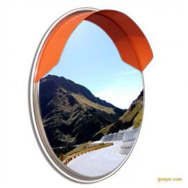 广角镜800mm交通广角镜北徽平面镜