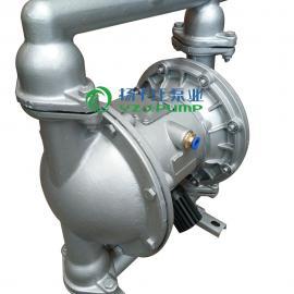 QBY不锈钢气动隔膜泵,衬氟耐腐蚀,塑料,铸铁铝合金隔膜泵