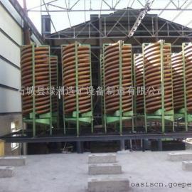 零售溜槽 BLL螺旋溜槽 洗煤泥煤矸石安全玻璃螺旋溜槽价格