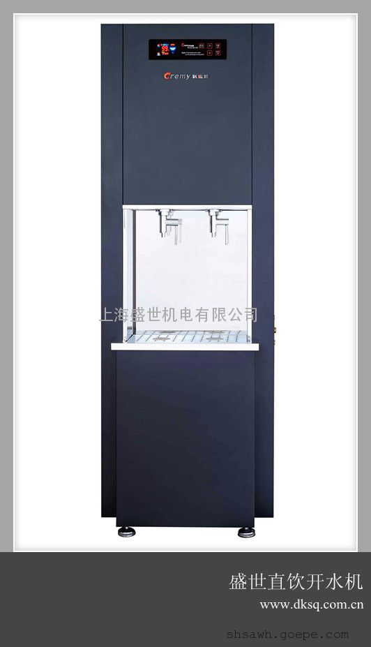 电开水直饮机 自带过滤系统的直饮开水机 一体式电开水机