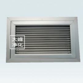 调节百叶回风窗|手调百叶窗|喷塑调节百叶|回气扇|铝合金喷塑