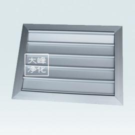 自垂百叶|喷塑回风窗|手调百叶窗|调节百叶|百叶窗|排风口净化