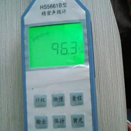 HS5661B精密声级计可测量160dB高分贝噪音计