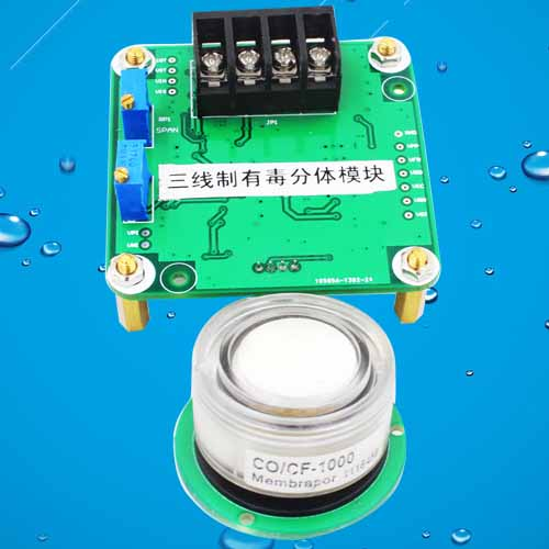 供应三线制电流型乙烯(C2H4)气体检测模块