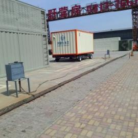 厂家供应方舱尺寸齐全河北住人集装箱房报价低集装箱宿舍