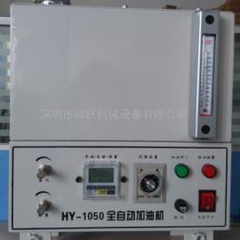 喷涂线专用自动加油机 瓦斯炉头 高温油
