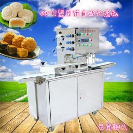 云南旭众供应SZ-63月饼成型机 月饼机生产线 火腿月饼成型机厂家