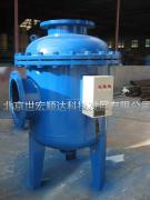 北京 世宏顺达 HS-QC-450 全程综合水处理设备