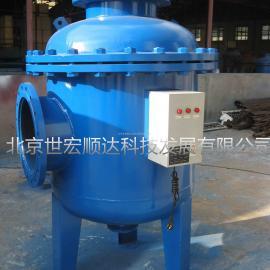 北京 世宏顺达 HS-QC-200 全程综合水处理器