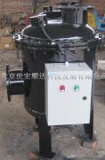 北京 世宏顺达HS-QC-500 全程综合水处理器