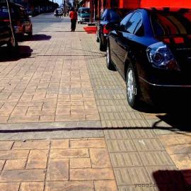 宿州混凝土压花路面铺装|泗县水泥压模地坪|��桥仿石路面