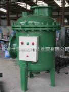 北京 世宏顺达 HS-QC-600 全程综合水处理器