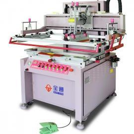 立式移位平面丝印机TY-CP6080BY