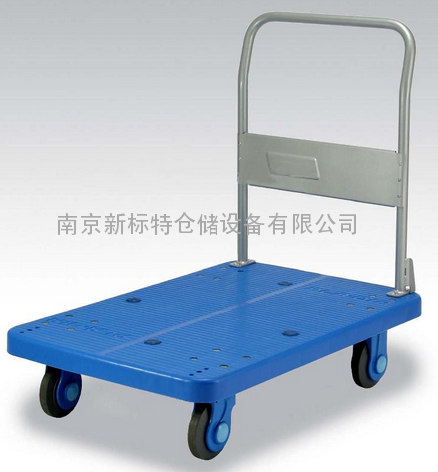 平板手推车价格,南京新标特仓储设备有限公司