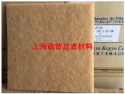 日本耐高温过滤棉,烤炉过滤棉,进口耐高温过滤棉,高温棉