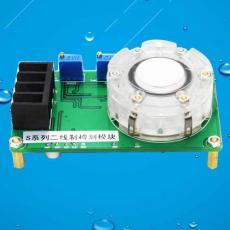 供应4-20mA电流输出硫化氢(H2S)气体检测模块