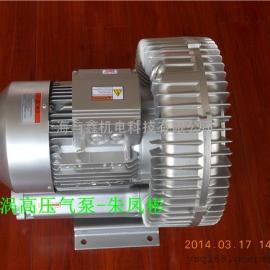 高压气泵,漩涡高压气泵,高压旋涡气泵