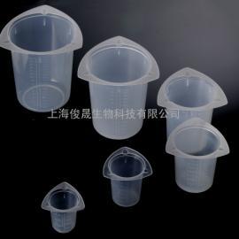 50ml三角量杯 反复使用量杯 耐高温高压量杯