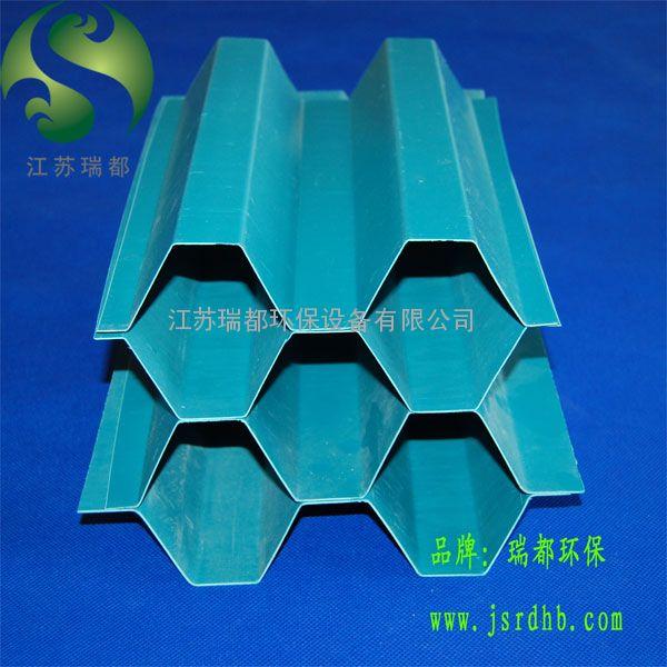 PVC斜管填料,PVC蜂窝斜管填料,PVC六角蜂窝填料