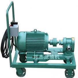 2CY-3/3.1-1移动式齿轮油泵