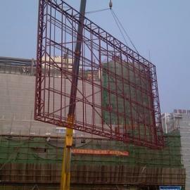 显示屏钢结构安装方法显示屏钢结构焊接钢结构施工