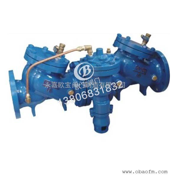 欧宝制造HS41X低阻力不锈钢防污隔断阀
