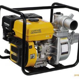3寸便携式汽油水泵
