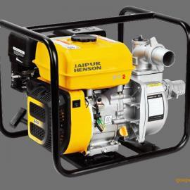 2寸便携式汽油水泵