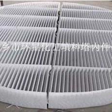 PP除雾器 湿式静电除雾器生产厂家