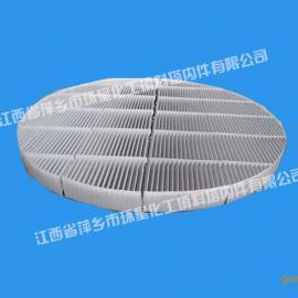 湿法脱硫除雾器是由板片、支承装置构成 PP材质