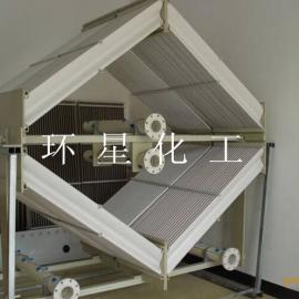 高效型屋脊式除雾器 具有除雾效率高 耐高温性能稳定等特点