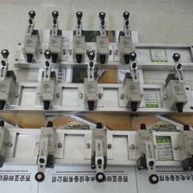 激励器导叶位置开关DWG-5/1000行程