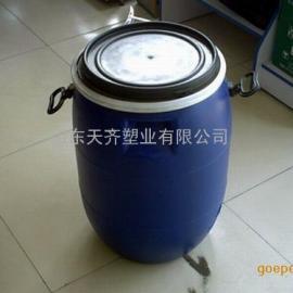 50升抱箍塑料桶50公斤�цF抱箍塑料桶�r格