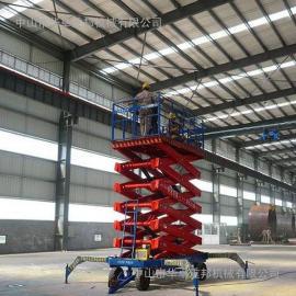 中山升降机厂家专业定做 升降平台液压升降机 高空作业车