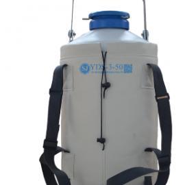 30L西宁液氮罐专卖