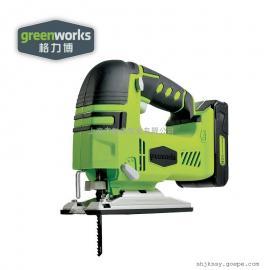 格力博 24V曲线锯木工 家用手工线锯机 曲线锯 式线锯机 电动线锯