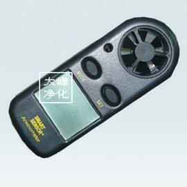 小型检测仪器|风速仪|手持风速仪|数字风速仪|风速检测仪