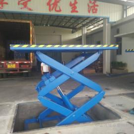 中山装卸货平台排行榜 货柜车装卸货升降台