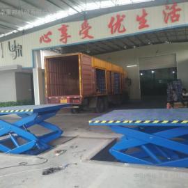 广西装卸平台 货柜车装货柜升降台 固定剪叉式升降机 可定做