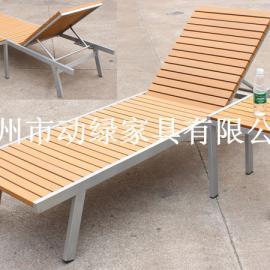 铝木沙滩椅 新型户外家具产品