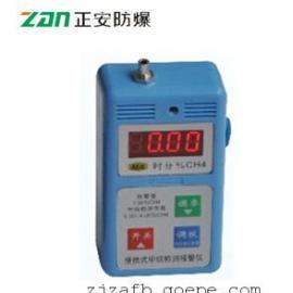 JCB4型便�y式甲烷�z�y�缶��x