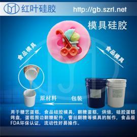 食品级无毒液体硅胶