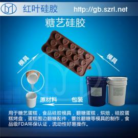 耐高温的食品级液体硅胶什么价格